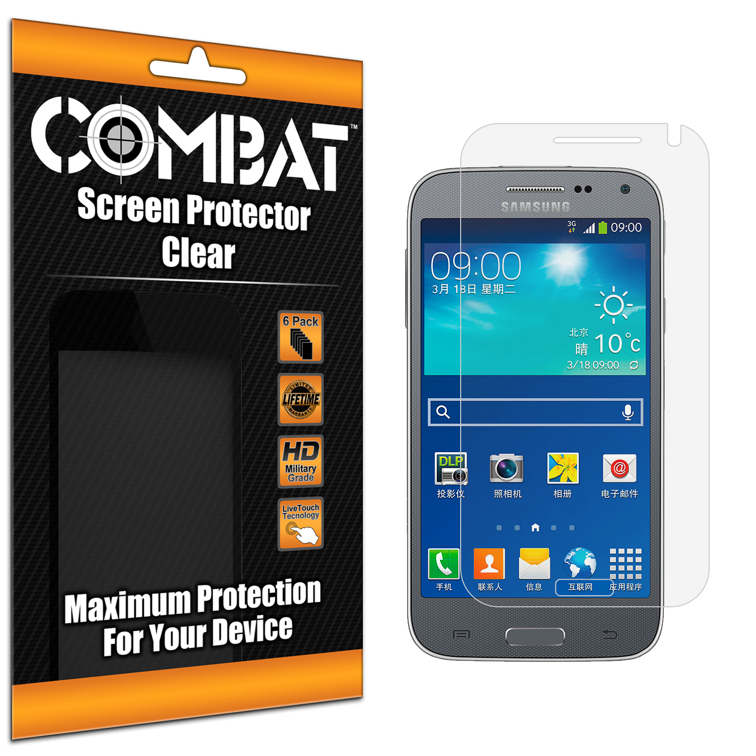 Samsung Galaxy Beam 2 Combat 6 Pack HD Clear Screen Protector