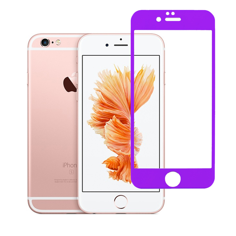 Apple iPhone 6 6S (4.7) Purple Titanium Tempered Glass Hard Premium Screen Protector