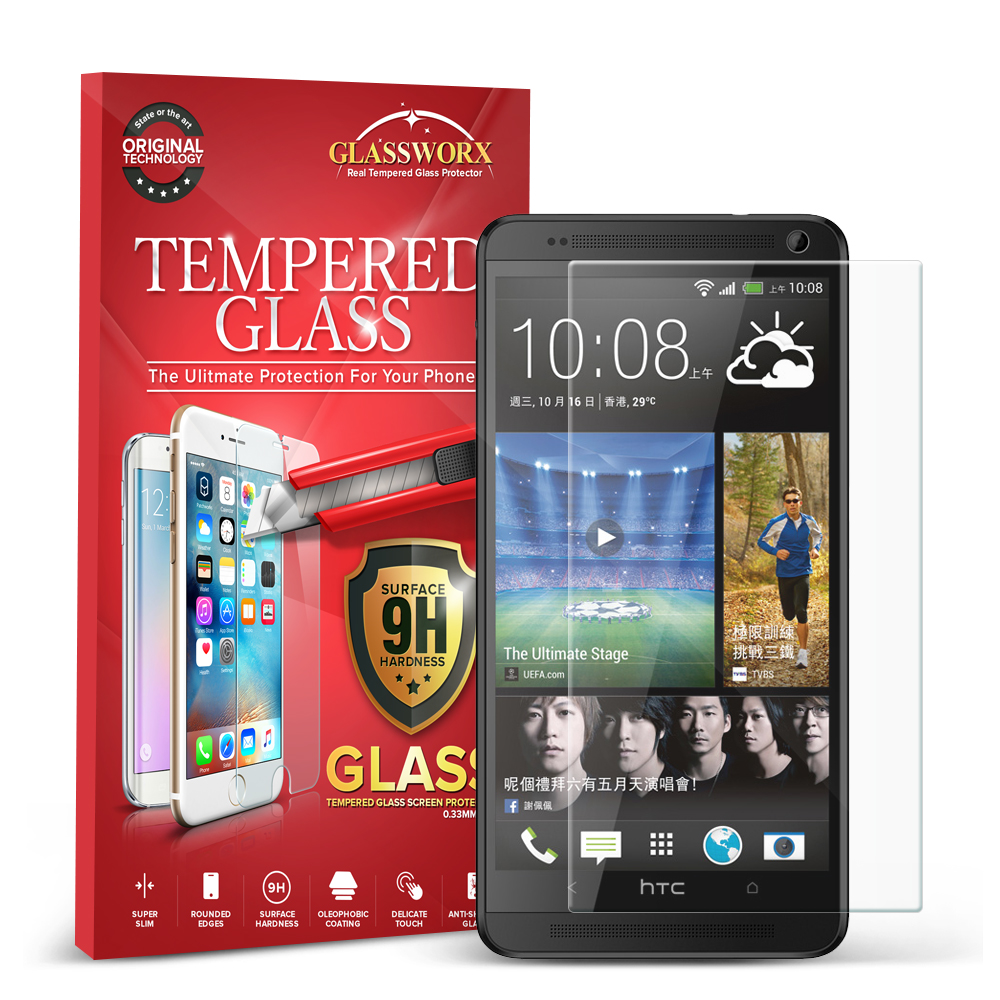 HTC One Max Clear GlassWorX HD Tempered Glass Screen Protector