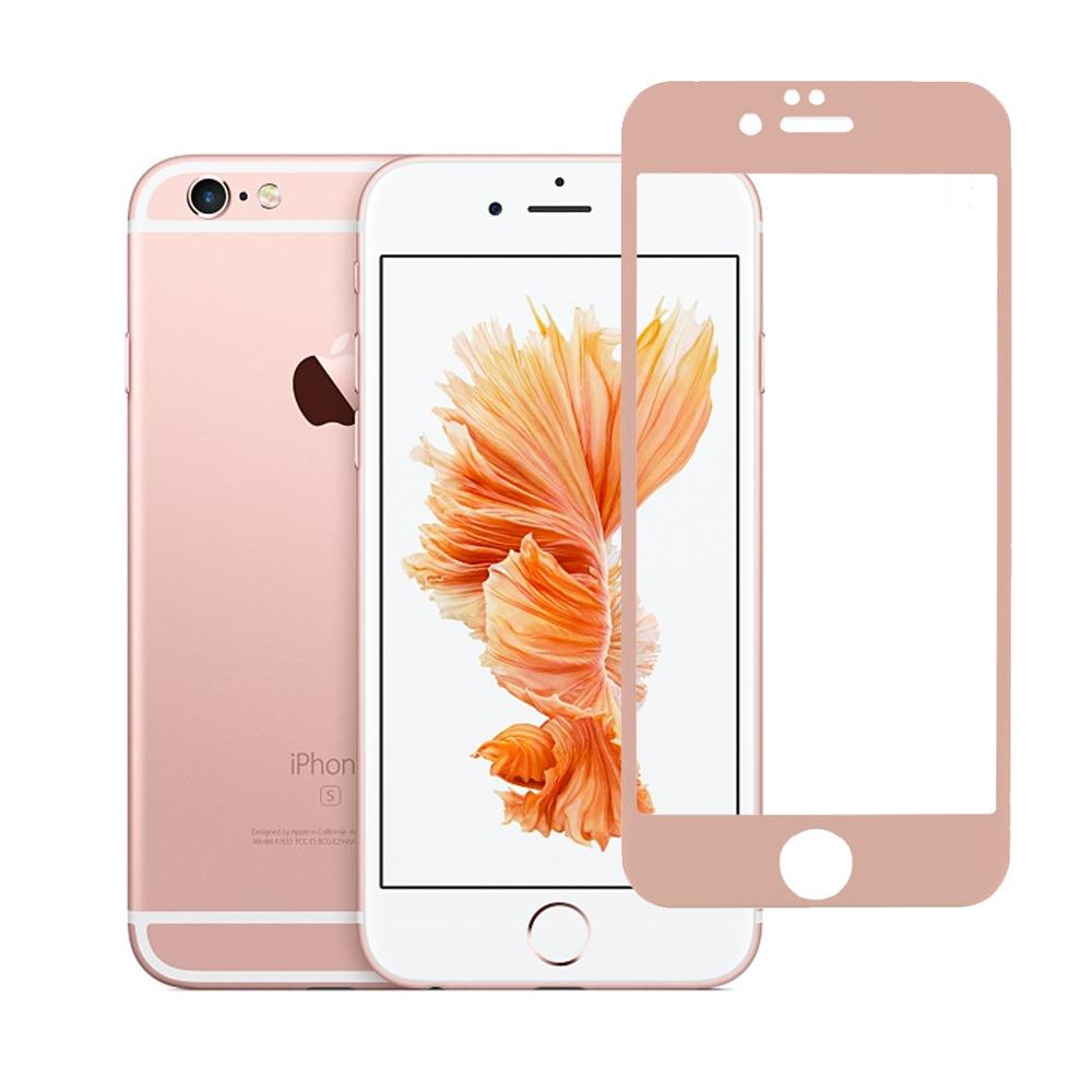 Apple iPhone 6 6S (4.7) Rose Gold Titanium Tempered Glass Hard Premium Screen Protector