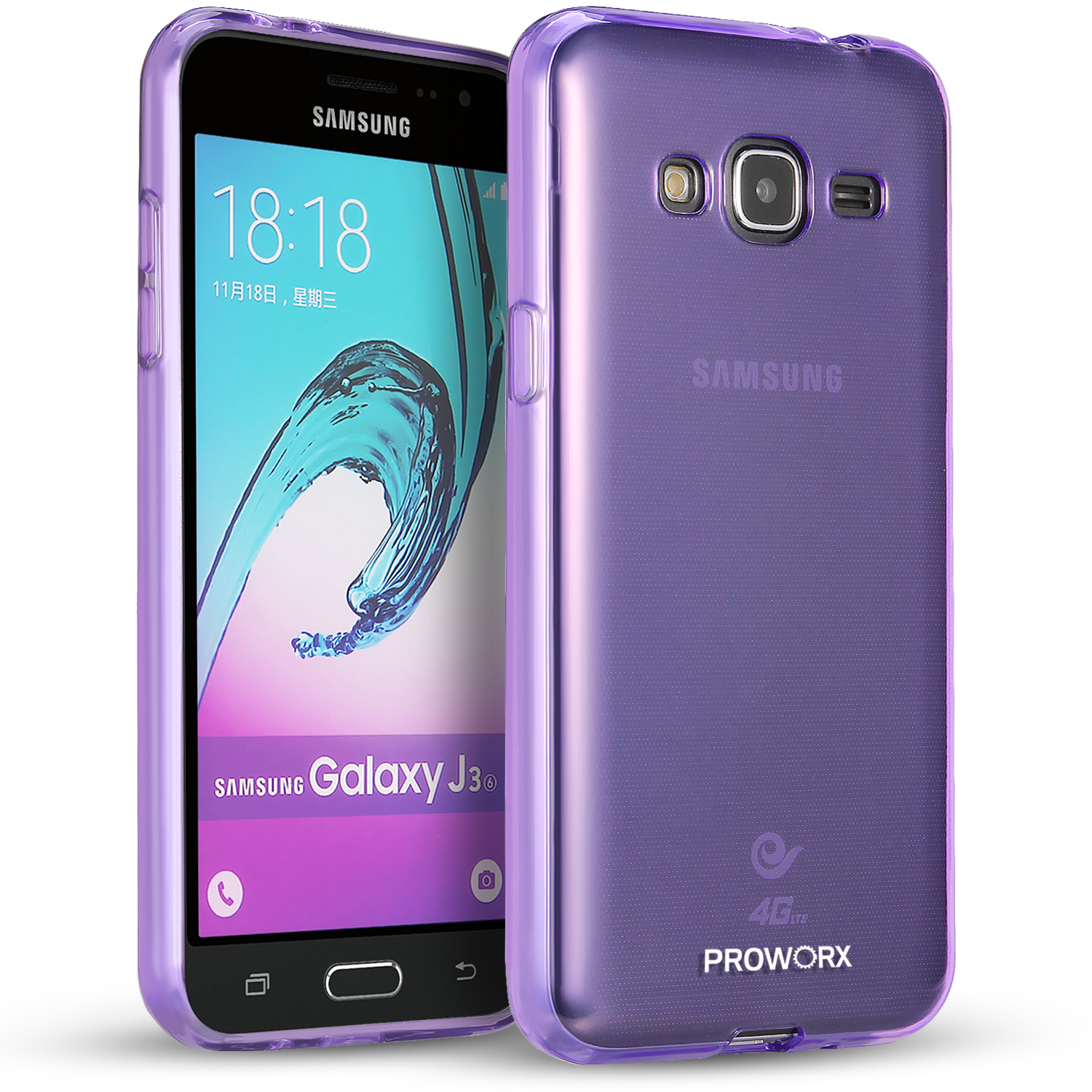 Samsung Galaxy J3 2016 Amp Prime Express Prime Purple ProWorx Ultra Slim Thin Scratch Resistant TPU Silicone Case Cover