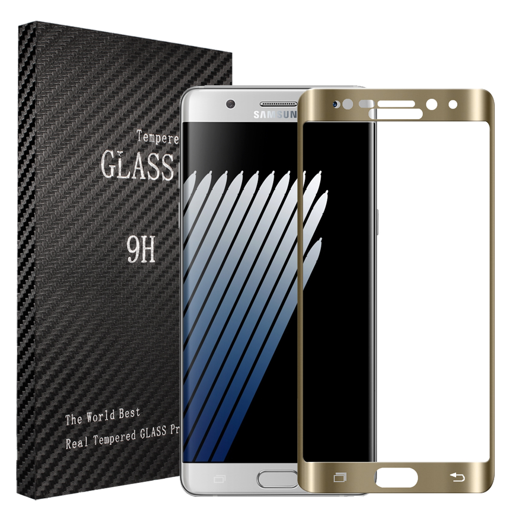 Samsung Galaxy Note 7 Gold Full Curved Tempered Glass Screen Protector