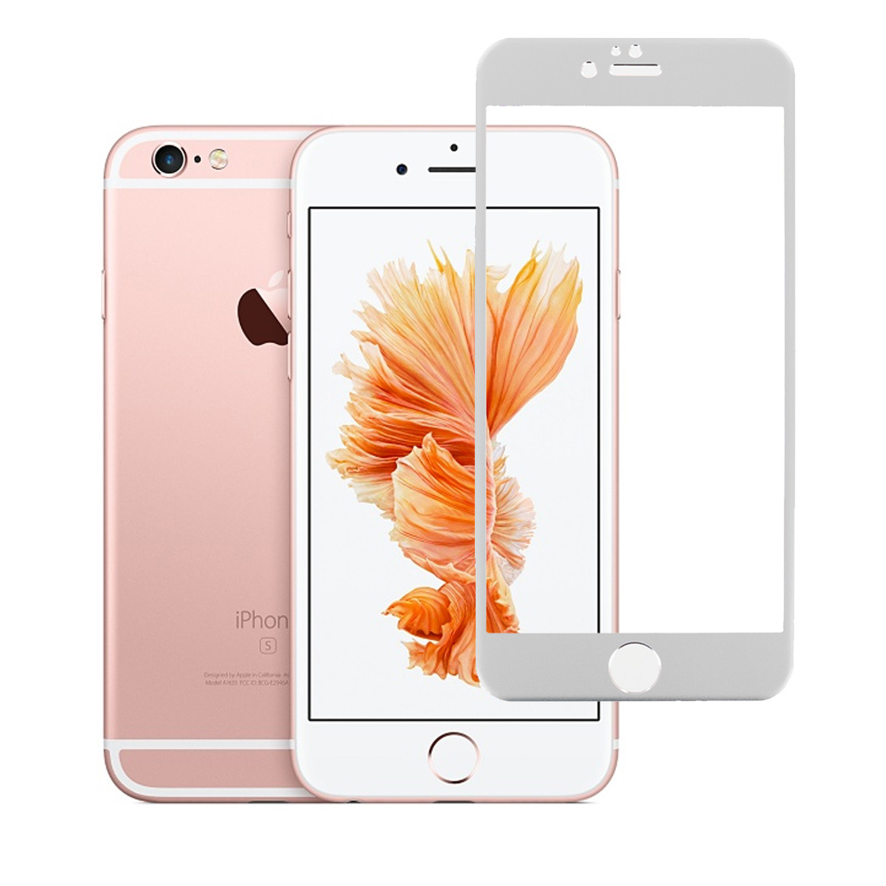 Apple iPhone 6 Plus 6S Plus (5.5) Silver Titanium Tempered Glass Hard Premium Screen Protector