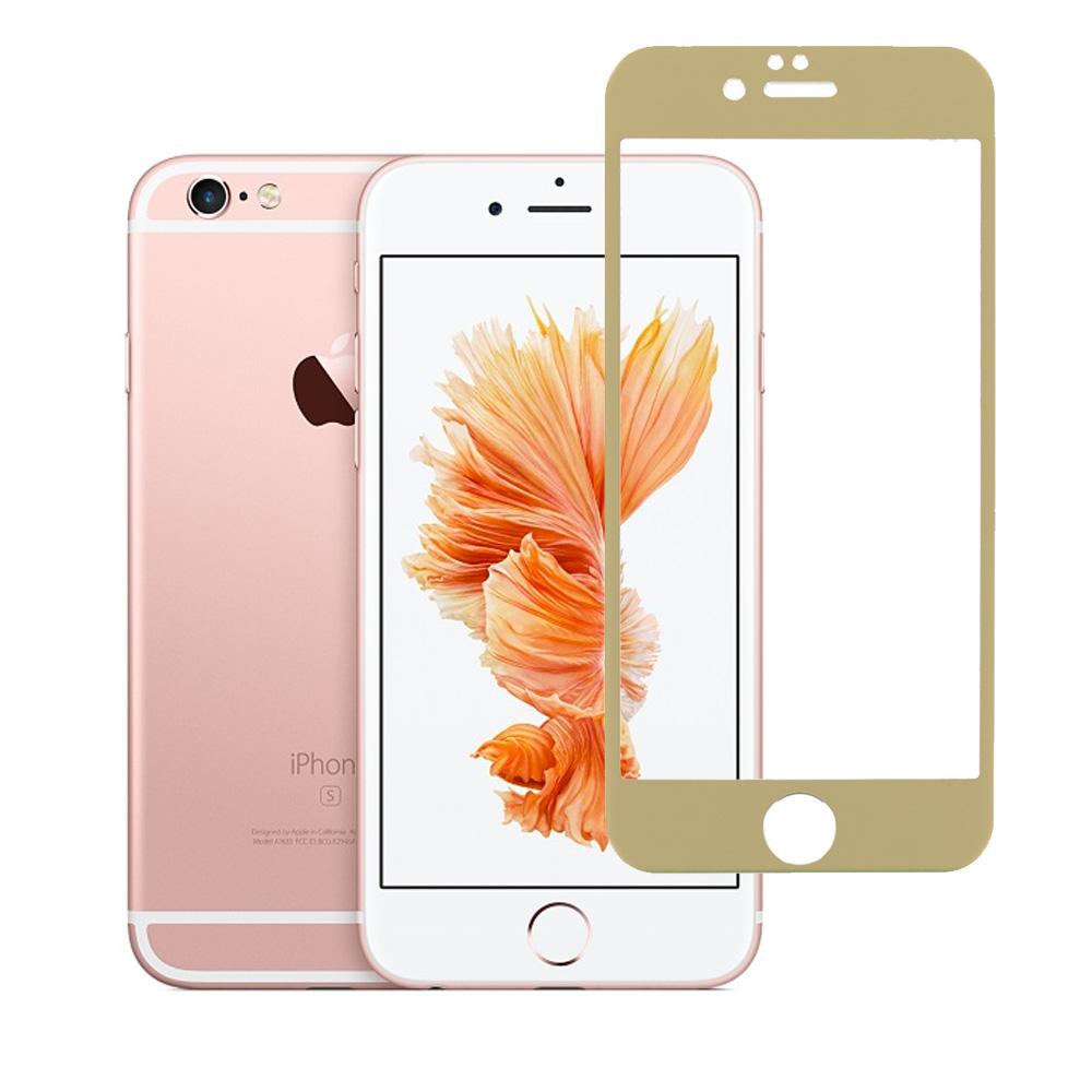 Apple iPhone 6 6S (4.7) Gold Titanium Tempered Glass Hard Premium Screen Protector