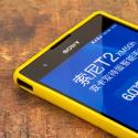 Sony Xperia T2 Ultra - Yellow MPERO FLEX S - Protective Case Cover Angle 4