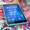 Sony Xperia T2 Ultra - Mint Green MPERO FLEX S - Protective Case Cover Angle 2