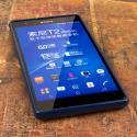 Sony Xperia T2 Ultra - Navy Blue MPERO FLEX S - Protective Case Cover Angle 2
