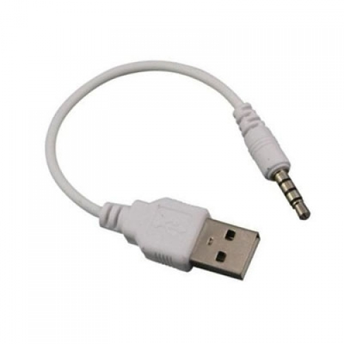 usb sync charger cable cord for ipod shuffle 2nd generation 2g ebay. Black Bedroom Furniture Sets. Home Design Ideas